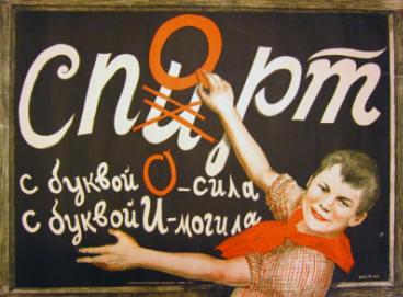 http://www.zanimatika.narod.ru/Alkogol_plakat1.jpg