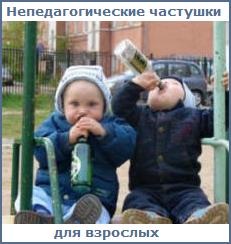 Дом Дураков Скачать Бесплатно