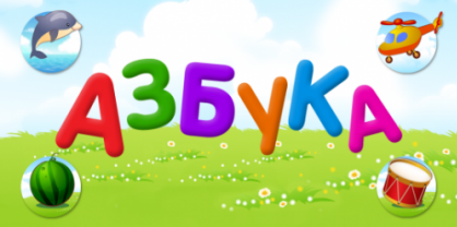 Азбука для малышей - YouTube