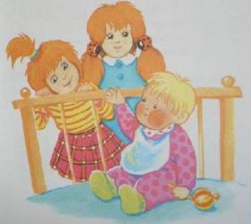 стихи о сестрах родных от знакомых