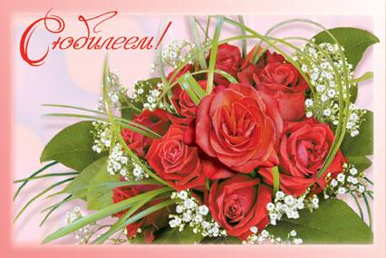 Поздравления на годовщину свадьбы трогательные до слез