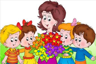 Детские поздравления воспитателю детского сада