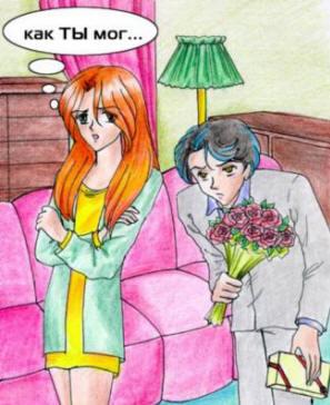Как справиться с изменами мужа