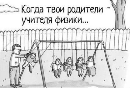 Смешные сценки для детей про школу  шутки юмор КВН