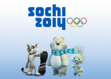 Стихи и песни о Сочи - олимпийской столице 2014