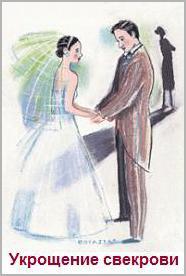 комедии про знакомство жениха с родителями невесты